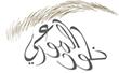khlood logo
