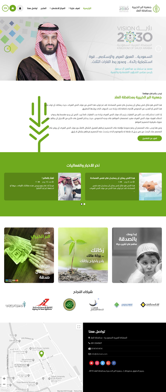 beralula.org .sa