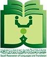 saolt logo