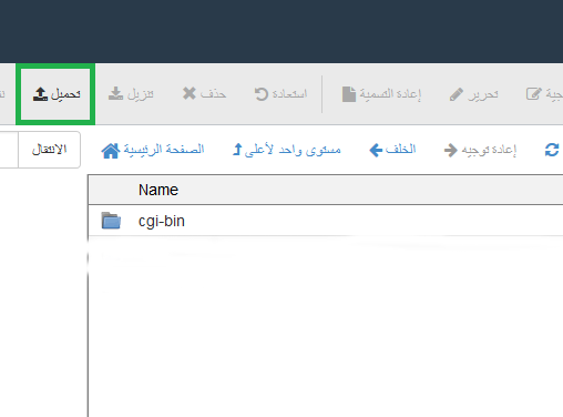 cpanel up3
