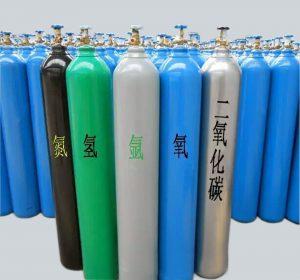 welding oxygen cylinder size