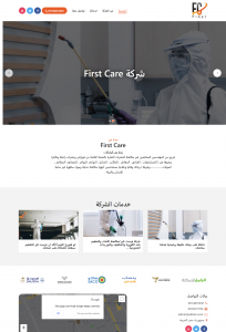 First Care 1